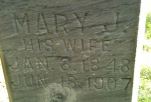 Hiram-Mary-NorthSide-detail.jpg